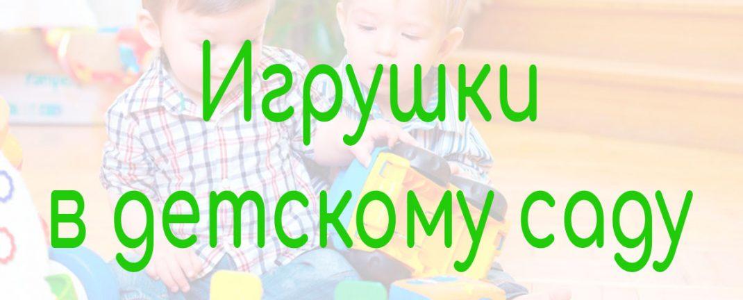частный детский сад Алфавит в Нижнем