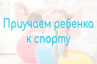 Детский сад в нижегородском районе