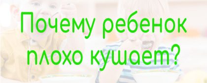 Алфавит частный детский сад Нижний Новгород