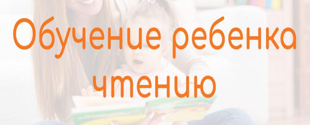 Алфавит частный детский сад в приокском районе