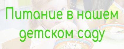 Лучший детский сад в Нижнем Новгороде